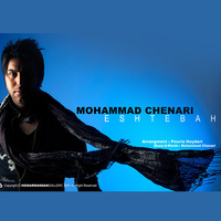 Mohammad Chenari - 'Eshtebah'