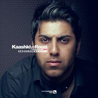 Mohammad Chenari - 'Kashki Ye Roozi (Remix)'