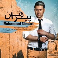 Mohammad Chenari - 'Pirahan'