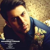 Mohammad Chenari - 'Rafti'