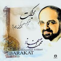 Mohammad Esfahani - 'Setareye Gharib'