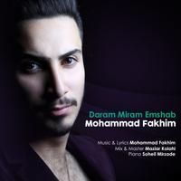 Mohammad Fakhim - 'Daram Miram Emshab'