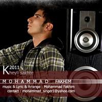 Mohammad Fakhim - 'Kheyli Sakhte'