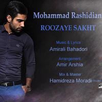 Mohammad Rashidian - 'Roozaye Sakht'