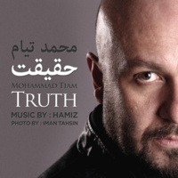 Mohammad Tiam - 'Haghighat (Remix)'