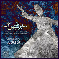 Mohsen Chavoshi - 'Beraghsa'