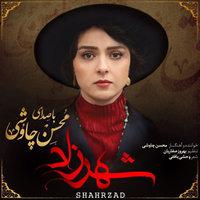 Mohsen Chavoshi - 'Hamkhaab (Shahrzad)'