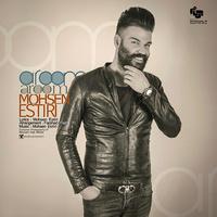 Mohsen Estiri - 'Aroom Aroom'