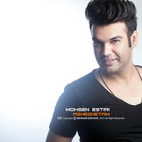 Mohsen Estiri - 'Asheghetam'