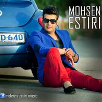 Mohsen Estiri - 'To'