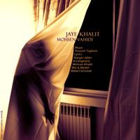 Mohsen Vahidi - 'Jaye Khalit'