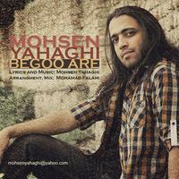 Mohsen Yahaghi - 'Begoo Are'