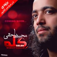 Mohsen Yahaghi - 'Geleh (Demo Album)'