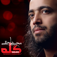 Mohsen Yahaghi - 'Havasam Hast Havaset Nist'