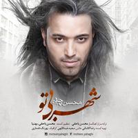 Mohsen Yahaghi - 'Shahre Bi To'