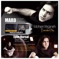 Mohsen Yeganeh - 'Eyde Har Sal'