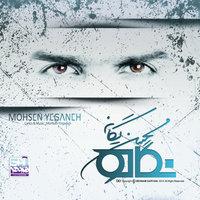 Mohsen Yeganeh - 'Na'