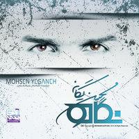 Mohsen Yeganeh - 'Parandeh'