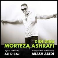 Morteza Ashrafi - 'Didi Dige'