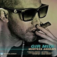 Morteza Ashrafi - 'Gir Midi'