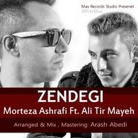 Morteza Ashrafi - 'Zendegi (Ft Ali Tir Mayeh)'