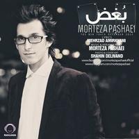 Morteza Pashaei - 'Boghz'