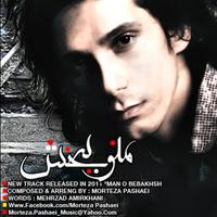 Morteza Pashaei - 'Mano Bebakhsh'