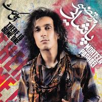 Morteza Pashaei - 'Nabze Ehsas'