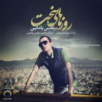 Morteza Pashaei - 'Roozhaye Sakht'