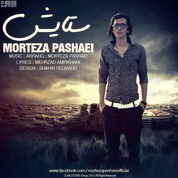 https://d1f6f41kywpi5p.cloudfront.net/static/mp3/morteza-pashaei-setayesh/03f2afbf.jpg