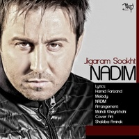 Nadim - 'Jigaram Sookht'