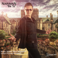 Nariman - 'Ba To'