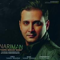 Nariman - 'Harki Mikhay Bash'