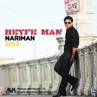 Nariman - 'Heyfe Man'
