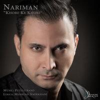 Nariman - 'Khobe Ke Khobi'