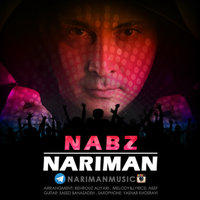 Nariman - 'Nabz'