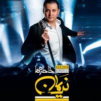 Nariman - 'Naz Nakon & Ghalb (Part 2)'