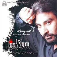 Naser Abdollahi - 'Aashegh Boodom'
