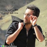 Navid Sobhan - 'Faghat Ba To'