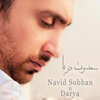 Navid Sobhan - 'Hasrate Darya (Ft Darya)'