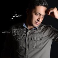 Navid Sobhan - 'Safar'