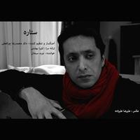 Navid Sobhan - 'Setare'