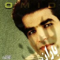 Omid - 'Gham Saaz'