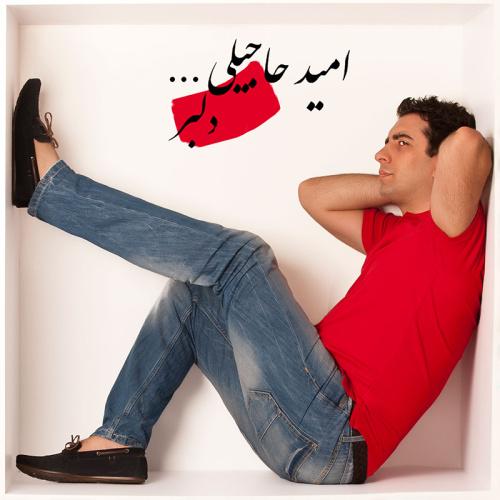 Omid Hajili - 'Delbar'