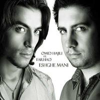 Omid Hajili - 'Eshghe Mani Remix (Feat Farhad)'