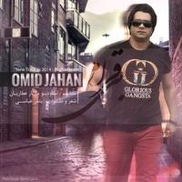 Omid Jahan - 'Bi Ghararam'