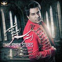 Omid Jahan - 'Esteres'