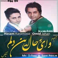 Omid Jahan - 'Mix Album (Dj Emad & Babak Ardalan)'