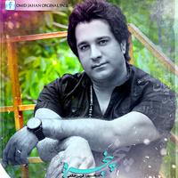 Omid Jahan - 'Panjereh'