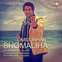 Omid Jahan - 'Shomaliya'